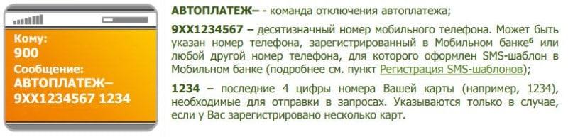 bizonyított internetes keresetek)