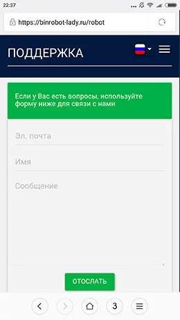a robot pénzt keres az okostelefonon)