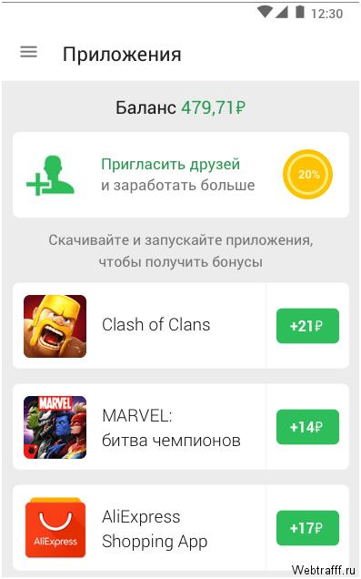 pénzt keresni az interneten a mobil samiy legjobb)