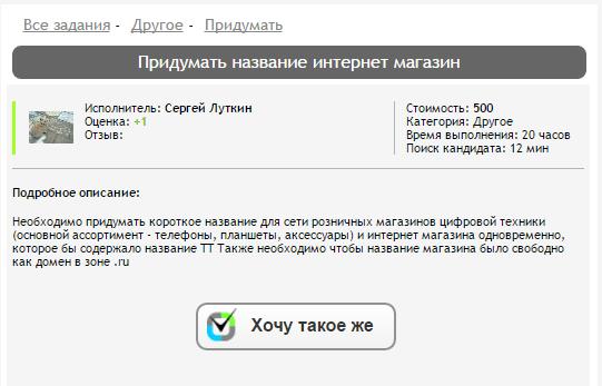 1000-et keresni gyorsabban)