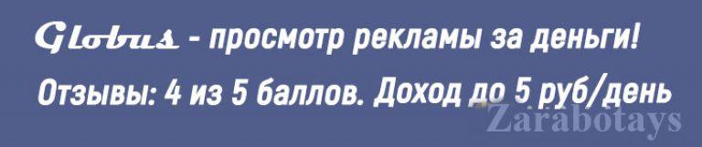 az interneten végzett munka befektetések nélkül, gyors jövedelem)