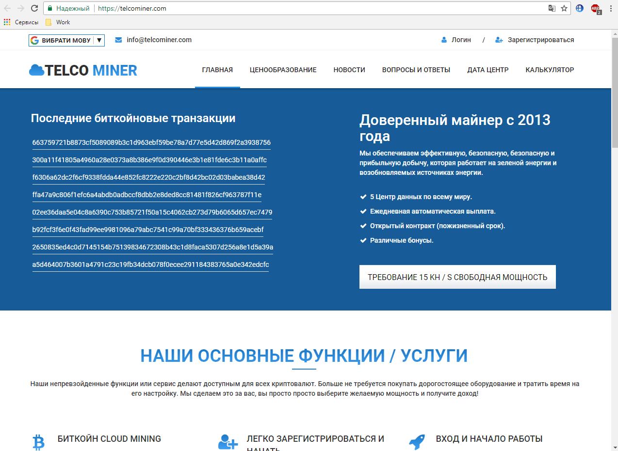 a legmegbízhatóbb internetes HYIP beruházás)