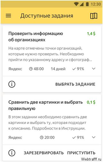 hivatalos oldalak, ahol pénzt lehet keresni