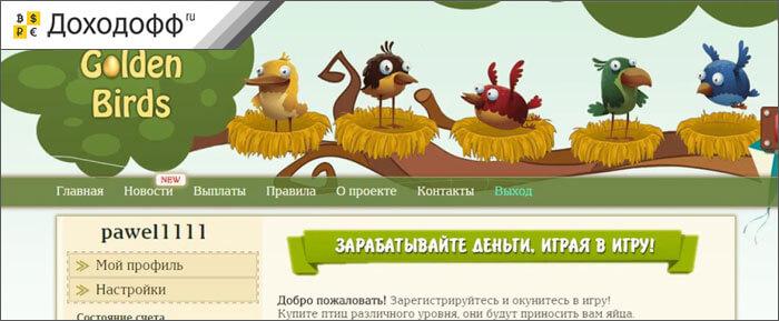 pénzt keresni az interneten Angry Birds