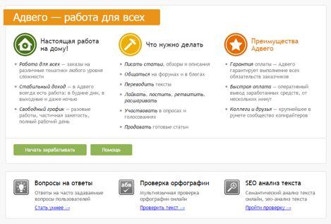 olyan webhelyek, ahol valódi pénzt kereshet)