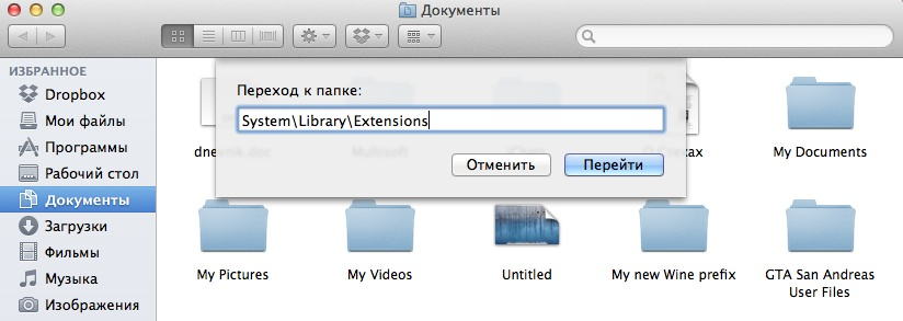 opciókulcs mac-on bináris opciók programja sípol