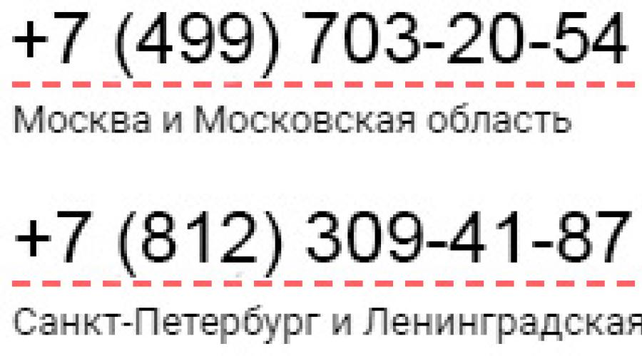 hol lehet pénzt keresni a nyugdíjasoknak)