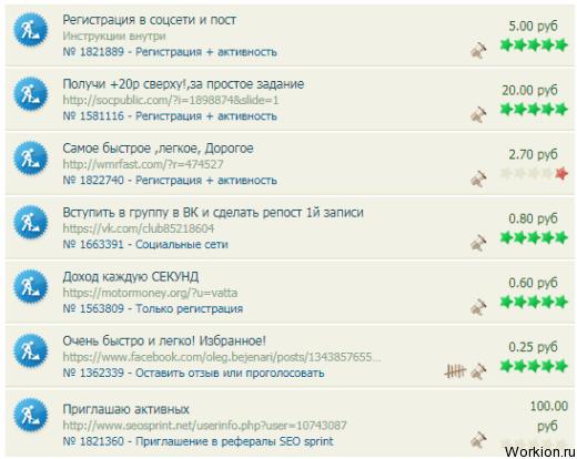 100 dollárt keresni óránként az interneten)