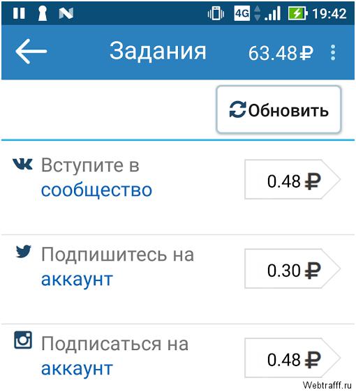 alkalmazás pénzt keresni wp-n