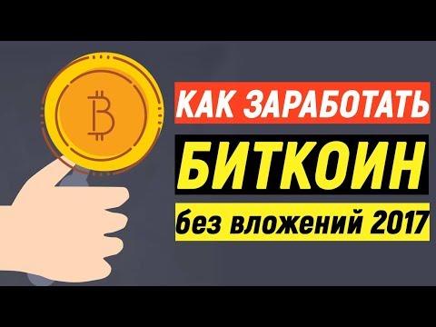 kereset a bitcoin tanfolyamon)