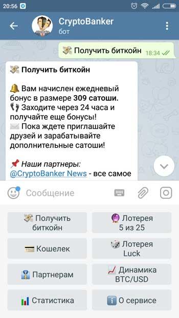 botok a bitcoinokhoz)