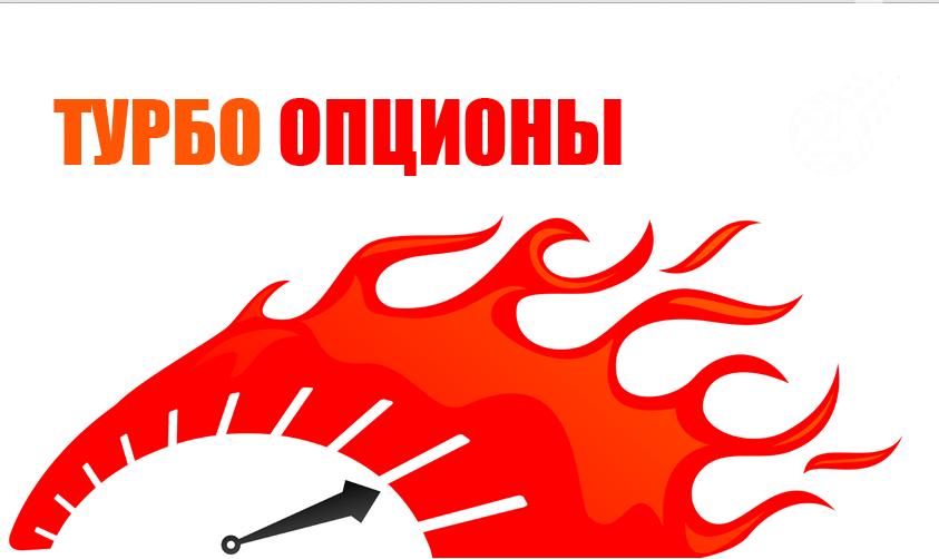 bináris opciók 60 másodpercig pontosak)