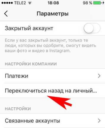 ig opció személyes fiók)