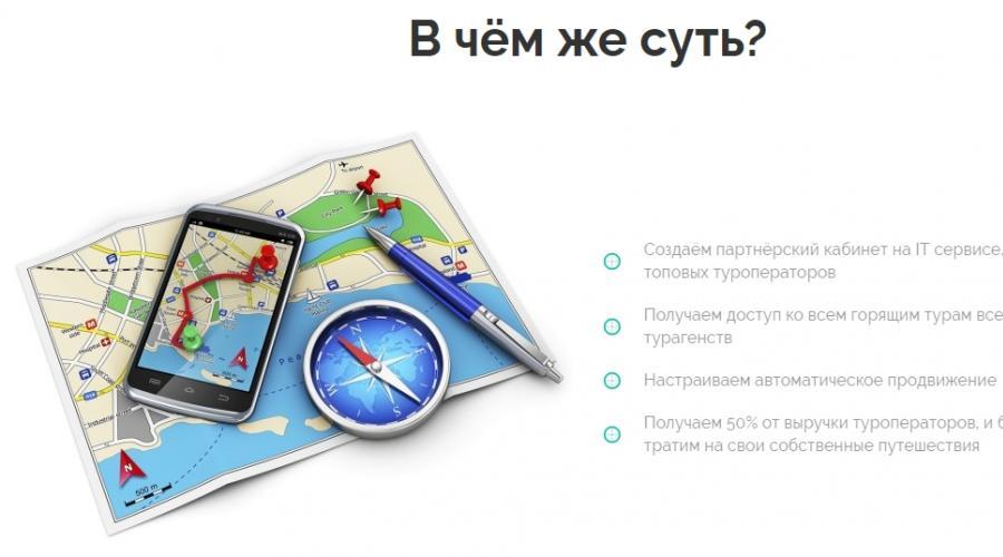 sokat és gyorsan kell keresnie)