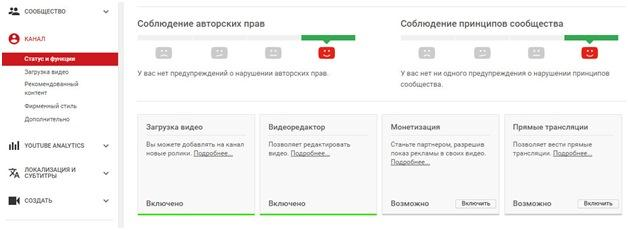 Gazdaság: Így adózik egy kiskorú, ha pénzt keres a YouTube-on   csepeligsm.hu