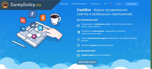 egyedülálló lehetőség, hogy pénzt keressen az interneten keresztül)