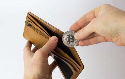 hol van a legjobb hely a bitcoinok tárolására