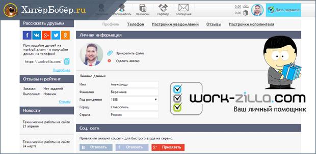 hogyan keresnek a webhelyek pénzt)