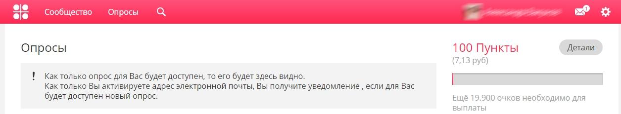 pénzt keresünk az interneten beruházások nélkül)