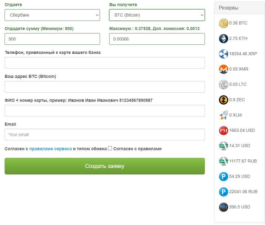 pénzt keresni az elektronikus pénz cseréjével)