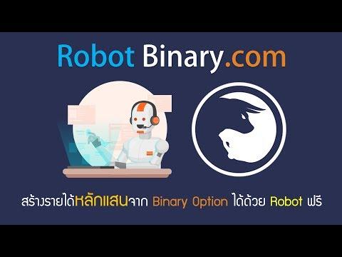 bot robot bináris opciókhoz
