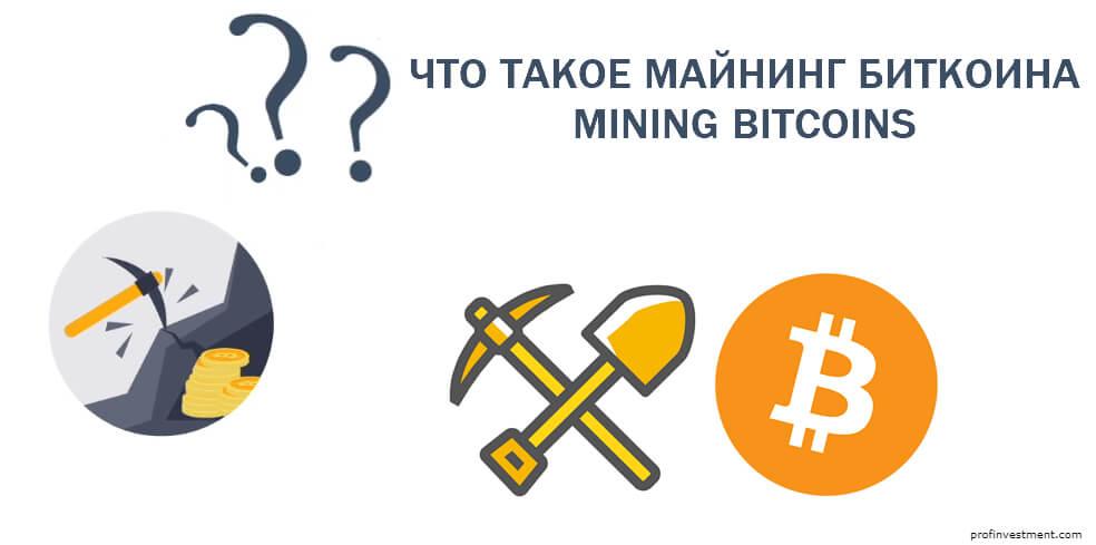 Csak idő kérdése, hogy a Bitcoin elsöpri a pénzügyi rendszert?   csepeligsm.hu