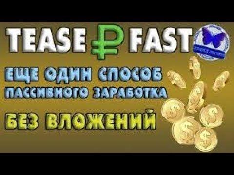 Pénzmosás és banki bejelentések száma
