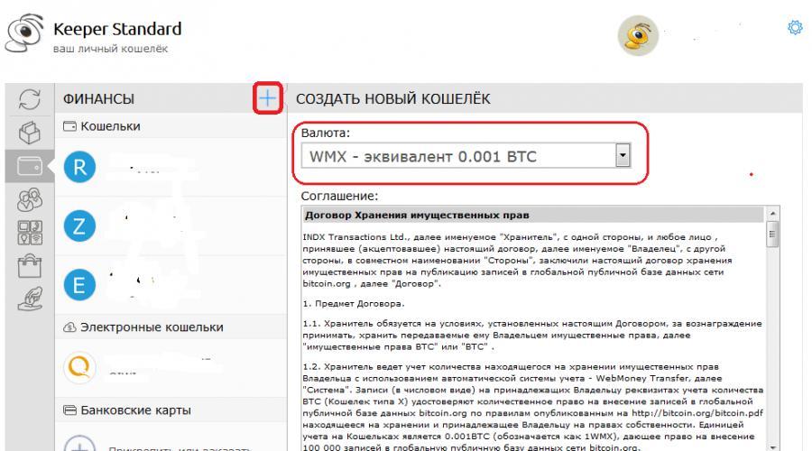 Hogyan készítsünk egy Bitcoin pénztárcát. Bitcoin: Kezdő magyarázat A Bitcoinnak belső értéke van