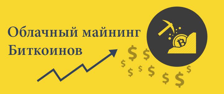 a bitcoin keresésének új módjai)