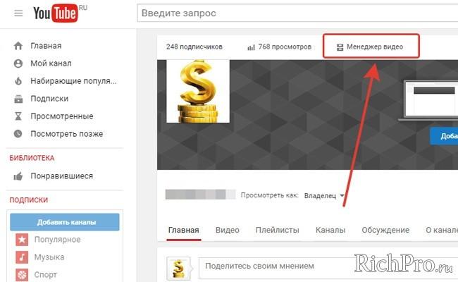 Ma 10 rubelt kell keresnem