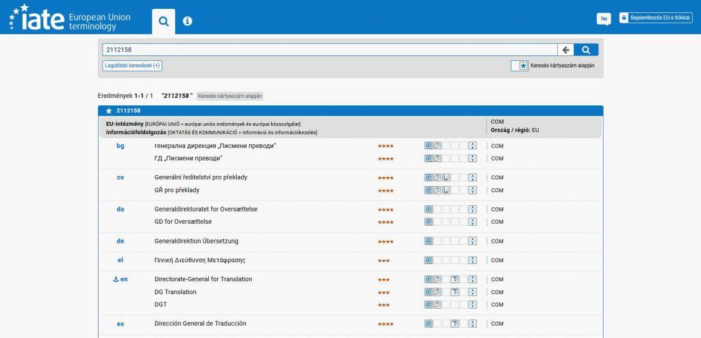 Megújult az Európai Unió terminológiai adatbázisa, a IATE – A Magyar Nyelv Terminológiai Tanácsa