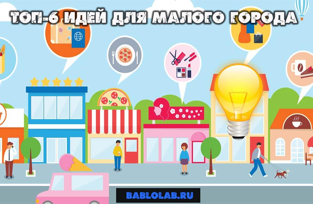 Online üzleti ötletek