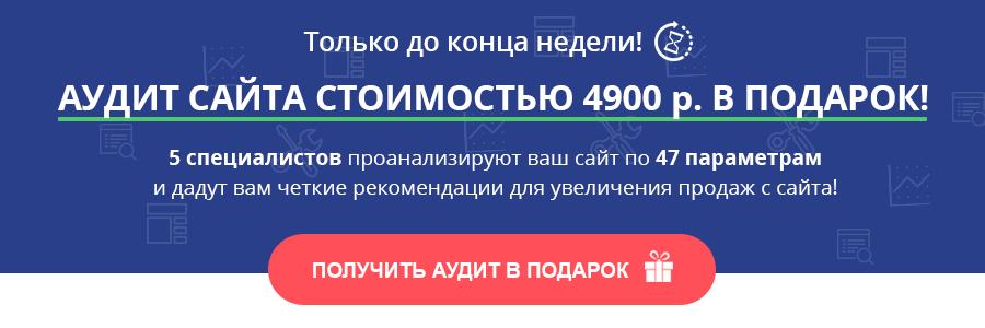 online pénzkeresési titkok)