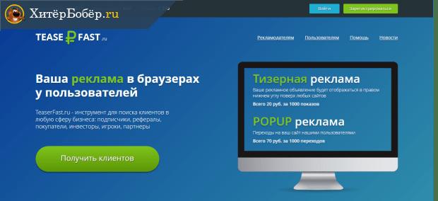 weboldal, ahol pénzt és szoftvereket kereshet