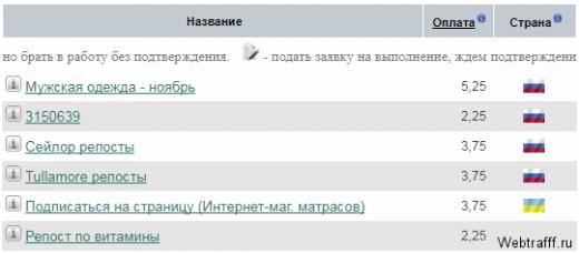 alkalmazás, ahol pénzt kereshet)