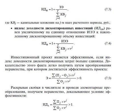 Letöltés: t134.pdf
