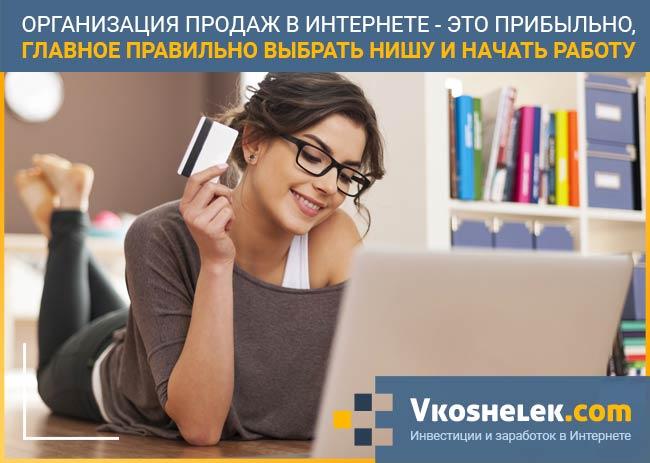 jó keresettel dolgozzon az interneten)