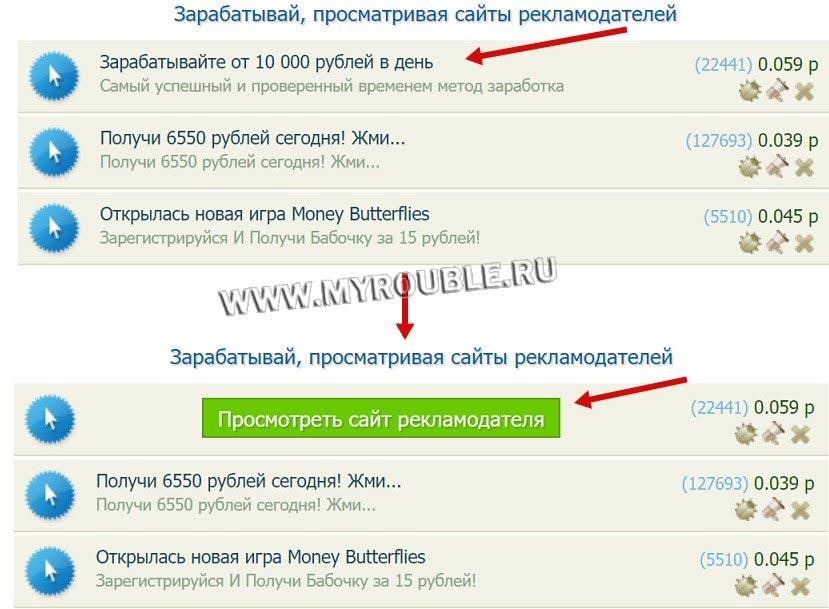 automatikusan pénzt kereső webhelyek)