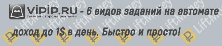 Az internetes jövedelem a legjövedelmezőbb)