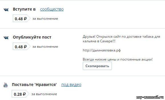 befektetés nélkül dolgozzon az interneten)