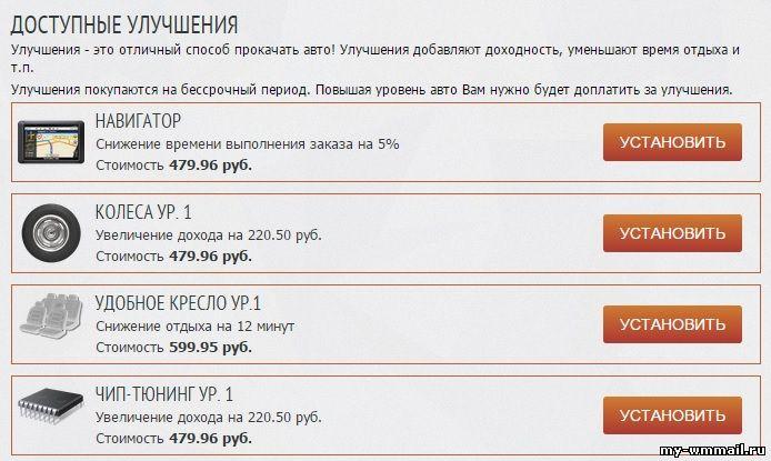 kereset az interneten napi 500 befektetés nélkül)
