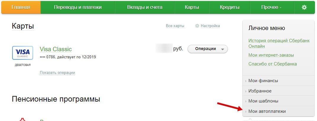 működő és bizonyított kereset az interneten)