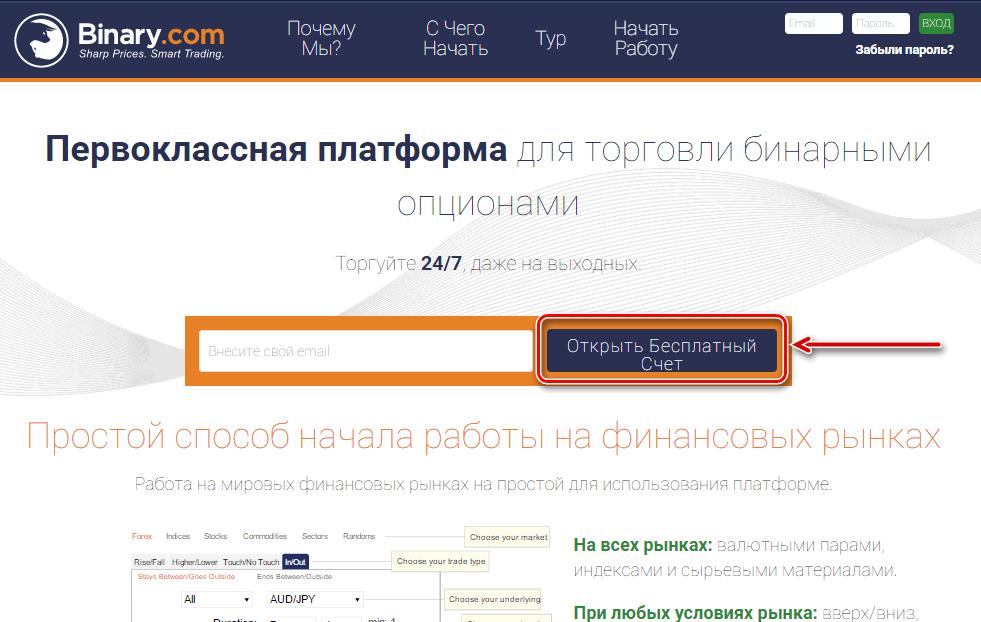bináris demo számlákkal)