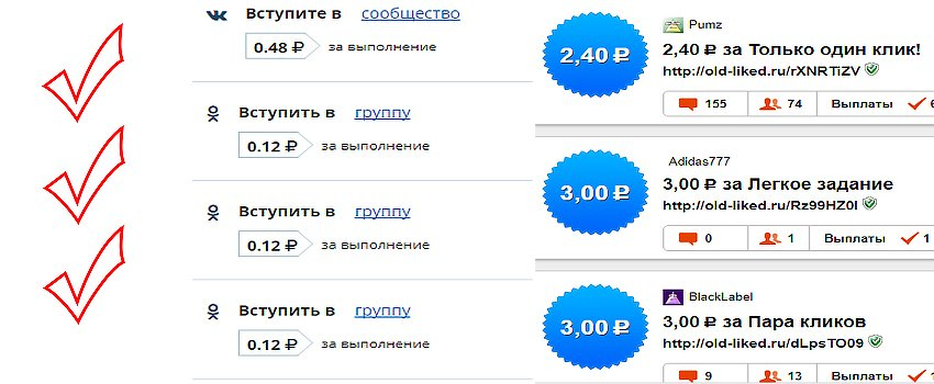 bónuszok és keresetek az interneten)