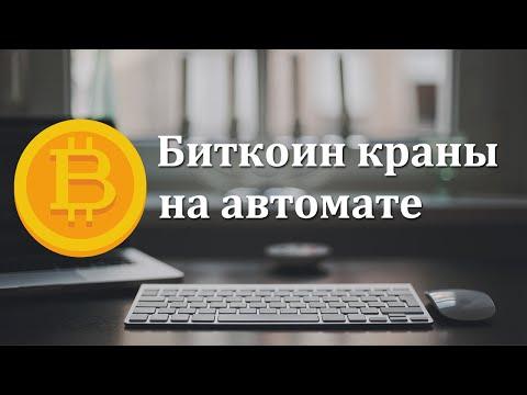 bot a bitcoinok keresésére)