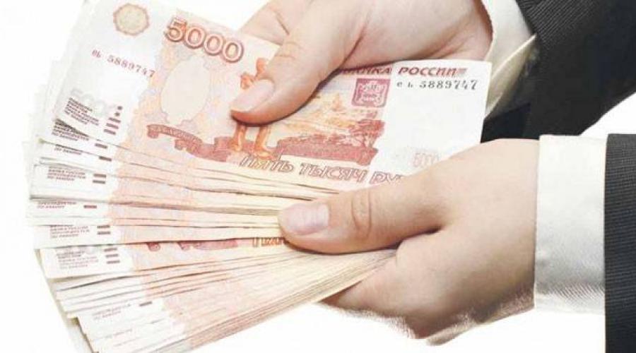 mennyire veszélyes pénzt keresni
