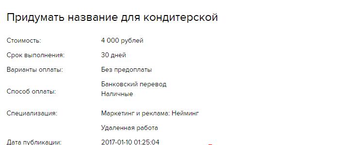 mi a csere és hogyan lehet pénzt keresni)