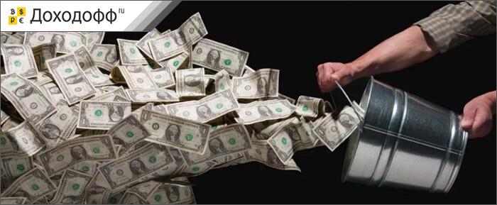 Calaméo - Kezdjen pénzt keresni