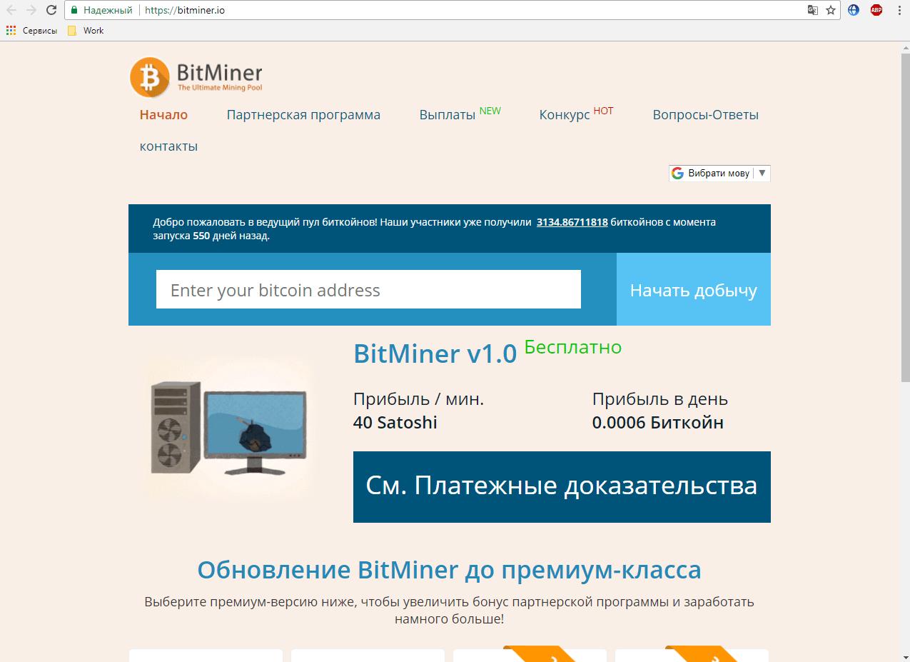 bitcoin internetes bevétel