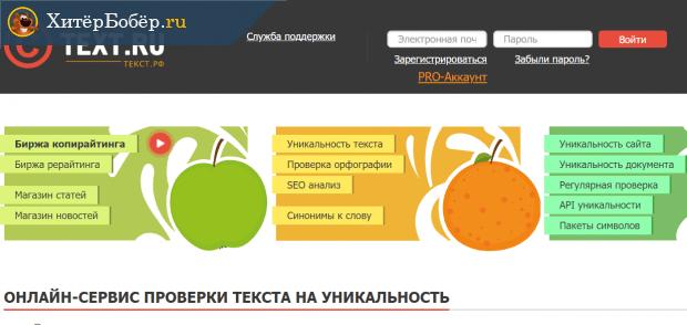 hasznos webhelyek az online pénzkereséshez
